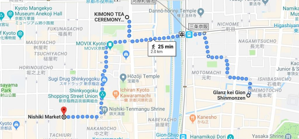 3 Days in Kyoto: The Perfect Itinerary - Earth's Corner Kyoto Walking Tour Map on kyoto travel map, kyoto transportation map, kyoto japan map of districts, kyoto bus tour map, kyoto cycling map, tokyo walking map, kyoto airport map, kyoto shopping map, kyoto sightseeing map, kyoto attractions map,